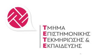 T.E.T.E.